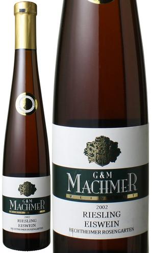 アイスヴァイン ベヒトハイマー ローゼンガルテン リースリング 375ml [2002] G&Mマハマー醸造所 <白> <ワイン/ドイツ>