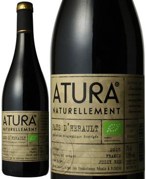 アトゥラ・ルージュ [2017] <赤> <ワイン/フランス南西部>
