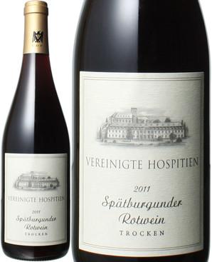 ホスピティエン シュペートブルグンダー QbA トロッケン [2011] トリアー慈善連合協会 <赤> <ワイン/ドイツ>