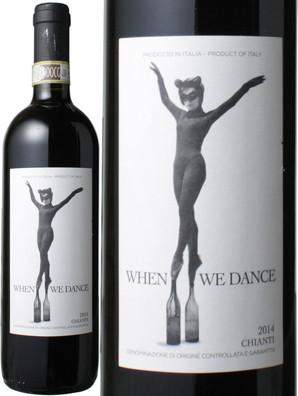 ウェン・ウィ・ダンス・キャンティ [2016] イル・パラジオ <赤> <ワイン/イタリア>