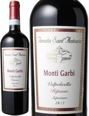 ヴァルポリチェッラ・スペリオーレ モンティ・ガルビ [2016] テヌータ・サン・アントニオ <赤> <ワイン/イタリア>