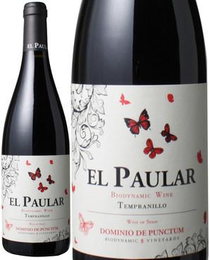 エル・パウラル テンプラニーリョ ビオディナミ [2015] <赤> <ワイン/スペイン>