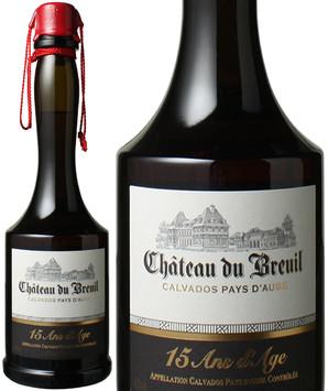 シャトー・ド・ブルイユ カルヴァドス 15年 40度  <ブランデー/フランス>