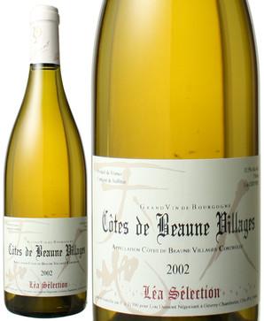 コート・ド・ボーヌ・ヴィラージュ・ブラン [2002] ルー・デュモン レア・セレクション <白> <ワイン/ブルゴーニュ>
