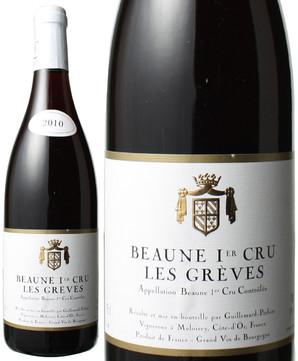 ボーヌ プルミエ・クリュ レ・グレーヴ [2010] ギルマール・ポティエ <赤> <ワイン/ブルゴーニュ>