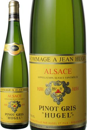 アルザス ピノ・グリ オマージュ・ア・ジャン・ヒューゲル [1998] ヒューゲル <白> <ワイン/アルザス>