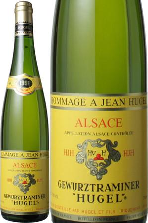 アルザス ゲヴェルツトラミネール オマージュ・ア・ジャン・ヒューゲル [1998] ヒューゲル <白> <ワイン/アルザス>