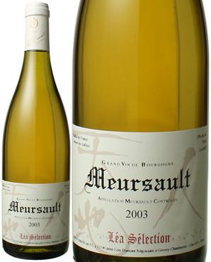 ムルソー [2003] ルー・デュモン レア・セレクション <白> <ワイン/ブルゴーニュ>