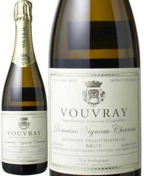 ヴーヴレイ ブリュット・メトード・トラディショネル NV ドメーヌ ヴィニョー・シュヴロー <白> <ワイン/ロワール/スパークリング>