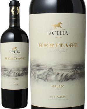 ラセリア ヘリテージ シングル・ヴィンヤード マルベック [2011] フィンカ・ラ・セリア <赤> <ワイン/アルゼンチン>