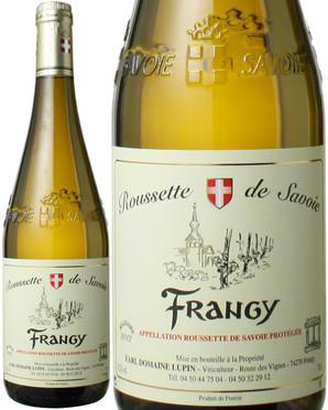 ルーセット・ド・サヴォワ フランジー [2017] ドメーヌ・リュパン <白> <ワイン/フランス>
