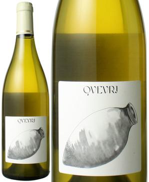 シュヴェルニー・ブラン クヴェヴリ・フリリューズ [2014] ル・クロ・デュ・テュ=ブッフ <白> <ワイン/ロワール>