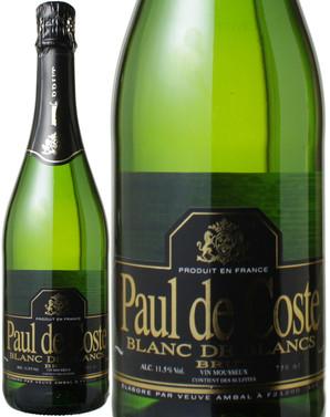 ポール・ド・コスト ブラン・ド・ブラン ブリュット NV <白> <ワイン/ブルゴーニュ/スパークリング>