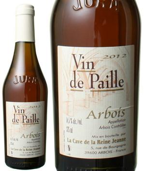 ヴァン・ド・パイユ (甘口) 375ml [2012] レーヌ・ジャンヌ <白> <ワイン/ジュラ>