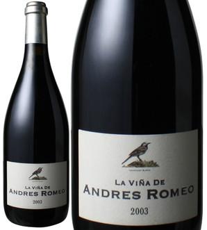 ラ・ヴィーニャ・デ・アンドレス [2003] ベンハミン・ロメオ <赤> <ワイン/スペイン>