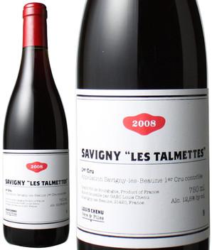 サヴィニー・レ・ボーヌ プルミエ・クリュ レ・タルメット [2008] ルイ・シュニュ <赤> <ワイン/ブルゴーニュ>