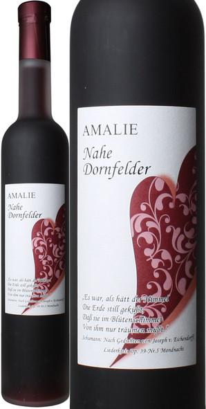 アマリエ・ナーエ ドルンフェルダー Q.b.A. 500ml [2016] クロスター醸造所 <赤> <ワイン/ドイツ>