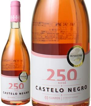 【特価】カステロ・ネグロ ロゼ 250 ヴィーニョ・ヴェルデ [2016] グアポス・ワイン・プロジェクト  <ロゼ> <ワイン/ポルトガル>