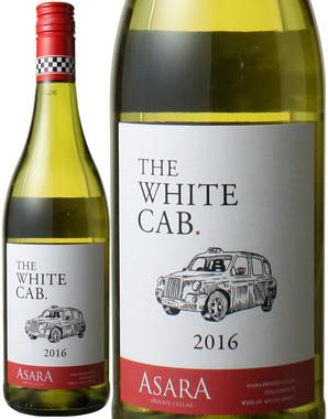 カベルネ100%の白ワイン! ザ・ホワイト・キャブ カベルネ・ソーヴィニヨン ブラン・ド・ノワール [2017] アサラ・ワイン・エステート <白> <ワイン/南アフリカ>