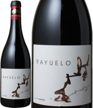 ラユエロ [2013] アルト・ランドン <赤> <ワイン/スペイン>