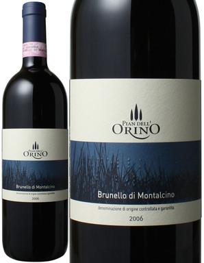 ブルネッロ・ディ・モンタルチーノ [2006] ピアン・デッロリーノ <赤> <ワイン/イタリア>