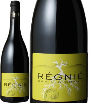 レニエ グレ&グラニーテ [2012] シャルリ・テヴネ <赤> <ワイン/ブルゴーニュ>