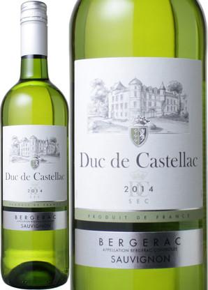 ベルジュラック デュック・ド・カステラク ブラン [2014] <白> <ワイン/フランス南西部>