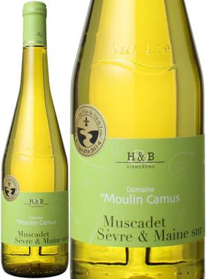 ミュスカデ セーヴル・エ・メーヌ シュール・リー [2017] ドメーヌ・デュ・ムーラン・カミュ <白> <ワイン/フランス> ※ヴィンテージが異なる場合があります。