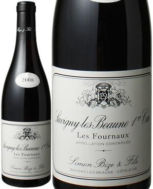 サヴィニー・レ・ボーヌ プルミエ・クリュ レ・フルノー [2008] シモン・ビーズ <赤> <ワイン/ブルゴーニュ>