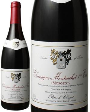 シャサーニュ・モンラッシェ プルミエ・クリュ モルジョ [2000] パトリック・クレルジェ <赤> <ワイン/ブルゴーニュ>