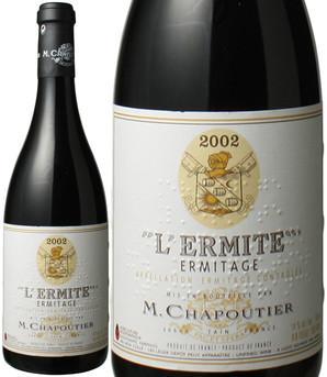エルミタージュ レルミット ルージュ [2002] シャプティエ  <赤> <ワイン/ローヌ>