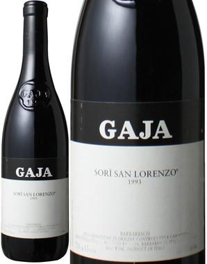 バルバレスコ ソリ・サン・ロレンツォ [1993] ガヤ <赤> <ワイン/イタリア>