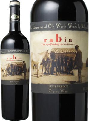 ラビア オーガニック・レッド・ワイン・バレル プティ・ヴェルド [2011] ヴィーニャ・セロン <赤> <ワイン/スペイン>>