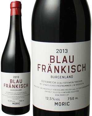 ブラウフレンキッシュ・ブルゲンランド [2013] モリッツ <赤> <ワイン/オーストリア>