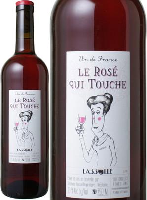 VDF ロゼ・キ・トゥーシュ [2015] シャトー・ラッソル <ロゼ> <ワイン/フランス南西部>